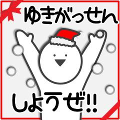 【雪合戦】サンタさん