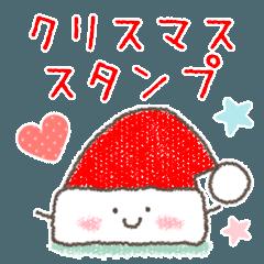 クリスマス*大人可愛い日常スタンプ