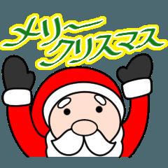 クリスマスとその後日