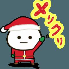 だいふくまる。〜クリスマス編〜