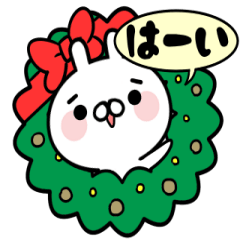 ★動く!ぬこウサギのXmas・お正月★