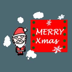 クリスマス・メッセージ+絵。