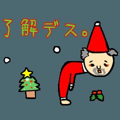 クリスマスとお正月に使えるスタンプ