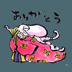 着物の海の生物たち 関西弁日常会話
