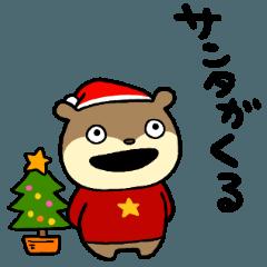 クリスマスのこねずみ