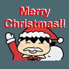 幸せなクリスマスでありますように