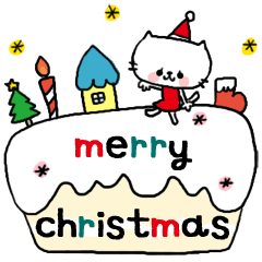 【neco】クリスマスとお正月