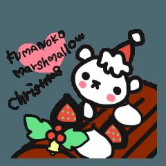 英語でcool!!クリスマスくまの子マシュマロ