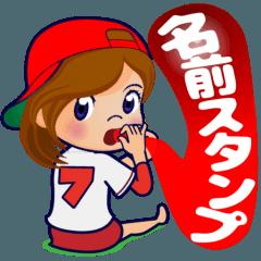 [LINEスタンプ] 動く!頭文字「フ」女子専用/100%広島女子の画像(メイン)