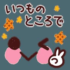 元気が出る言葉20(顔文字・飲み会)