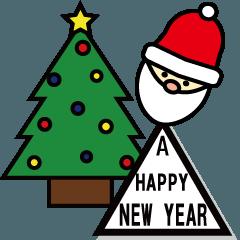 毎年使える年末年始&小さなサンタ