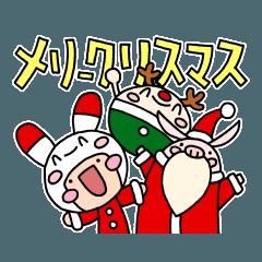 クリスマススタンプ from イグのぶ