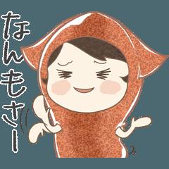 北海道弁 函館弁・イカの着ぐるみ女子