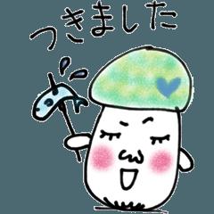 きのこーズ2