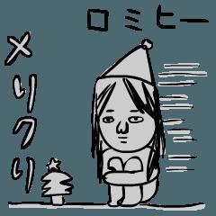 ひろみのクリスマス&お正月