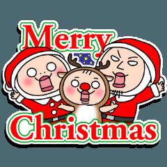 しろめちゃんとおまめさん クリスマス
