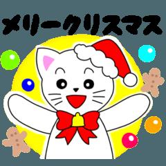 元気な猫のクリスマス&お正月