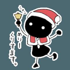 クリスマス、ミニマル君。遊び編