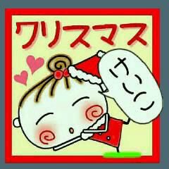 ちょ~便利![けいこ]のクリスマス!