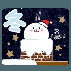 [LINEスタンプ] こまるのクリスマス&冬 2