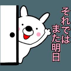 主婦が作ったデカ文字 敬語ウサギ6