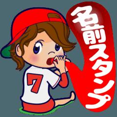 動く!頭文字「ワ」女子専用/100%広島女子