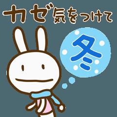 ウサギなだけに4(冬編)