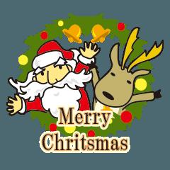 サンタとトナカイのクリスマス