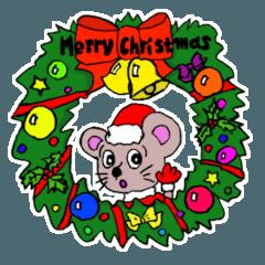 干支家のクリスマス