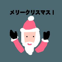 シンプルなクリスマスのスタンプ