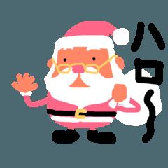 サンタクロースの長い一日