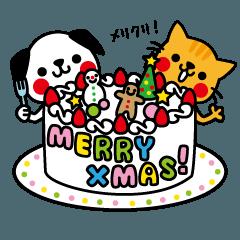 わんにゃん★クリスマス