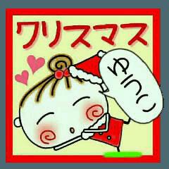 ちょ~便利![ゆうこ]のクリスマス!