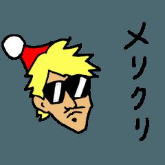 イケてるクリスマスタンプ&年末年始2018