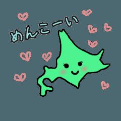 北海道さんの北海道弁