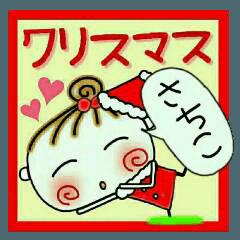 ちょ~便利![さちこ]のクリスマス!