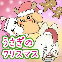 うさぎのクリスマス