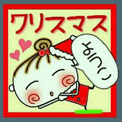 ちょ~便利![ようこ]のクリスマス!