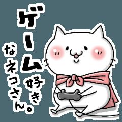 [LINEスタンプ] ゲーム好きなネコさん。