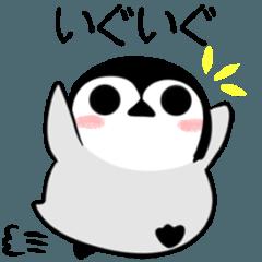 新潟弁のペンギン2