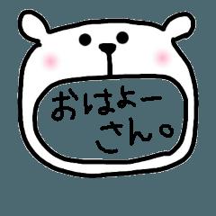 シンプルクマさん関西弁スタンプ。