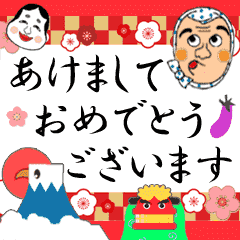 動く☆お正月☆Xmas☆年末年始