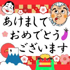 [LINEスタンプ] 動く☆お正月☆Xmas☆年末年始