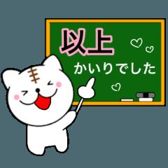 【かいり】が使う主婦が作ったデカ文字ネコ