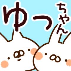 【ゆっちゃん】専用