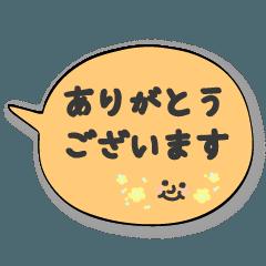吹き出し☆敬語deスタンプ