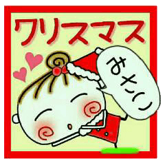 ちょ~便利![みさこ]のクリスマス!