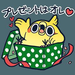 めんトリ☆ヒデヨシのトリま返信5