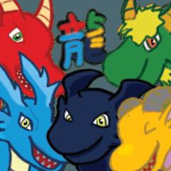 A dragons