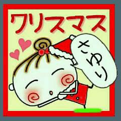 ちょ~便利![さゆり]のクリスマス!